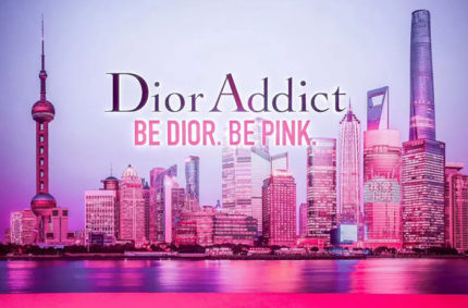 "Affiche Dior Addict ""Be Dior. Be pink"""