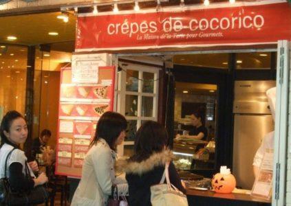 """Enseigne japonaise en franponais : """"Crépes de cocorico"""""""