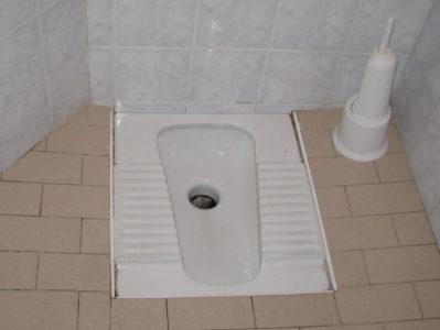 Toilette à la turque