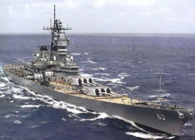Cuirassé américain USS Missouri.