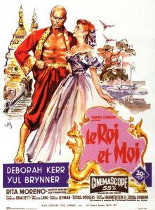 """Affiche du film """"Le roi et moi"""""""