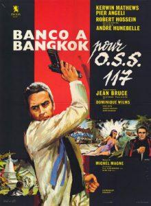 """Affiche du film français """"Furia à Bahia pour OS.S.S. 117"""" (1965) d'André Hunebelle"""