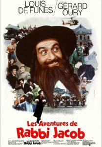 """Affiche du film français """"Les aventures de Rabbi Jacob"""" de Gérard Oury (1973)"""