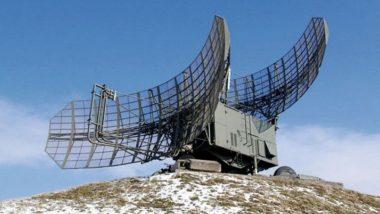 Antenne radar