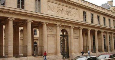Ancienne université Paris-V René-Descartes, à Paris (75) (1er janvier 1971 - 31 décembre 2019)