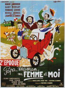 """Affiche du film français """"Papa, maman, ma femme et moi"""" de Jean-Paul Le Chanois (1956)"""