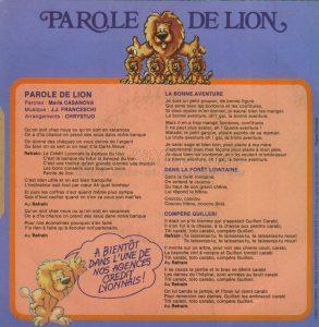 45t publicitaire du Crédit Lyonnais (années 1980)
