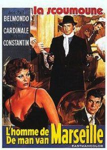 """Affiche belge du film français """"La scoumoune"""" de José Giovanni (1972), rebaptisé """"L'homme de Marseille"""" outre-Quiévrain."""