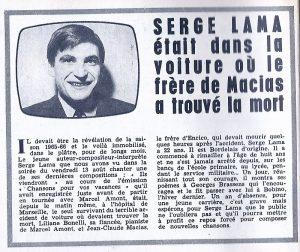 Coupure de presse d'époque, évoquant l'accident de voiture de Serge Lama du 12 août 1966