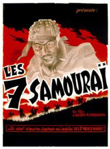 "Affiche du film japonais ""Les 7 ssamouraïs"", d'Akira Kurosawa (1954)"